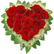 Цветы в форме сердца №502 - цветы и букеты на flowers.ck.ua