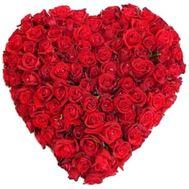 Сердце из цветов №512 - цветы и букеты на flowers.ck.ua