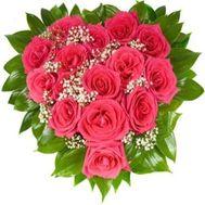 Цветочное сердце №513 - цветы и букеты на flowers.ck.ua