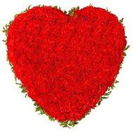 Цветы в форме сердца №519 - цветы и букеты на flowers.ck.ua