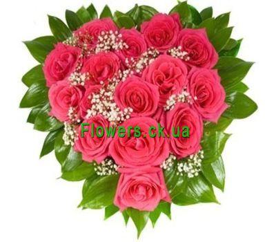"""""""Цветочное сердце №513"""" в интернет-магазине цветов flowers.ck.ua"""
